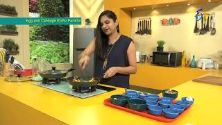 Egg and Cabbage Kothu Paratha | Health & Life Style by ETV