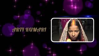 rajesh weds arti Shubh Vivah शुभ विवाह का वीडियो 18/04/2019
