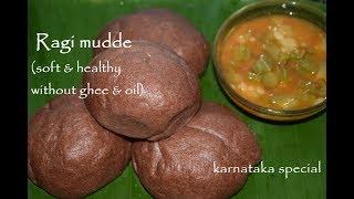 Ragi mudde(soft & healthy without oil & ghee) in Kannada/Ragi sankati/ragi kali/ragi ball