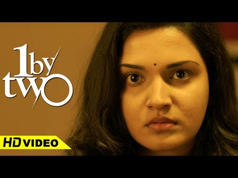 1 By Two Malayalam Movie |1by2 | Honey Rose | Murali Gopy | Kissing Scene | Hot Scene | video