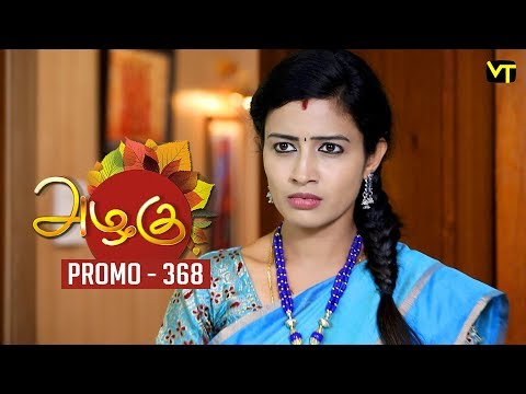 Azhagu Promo 06-02-2019 Sun Tv Serial  Online