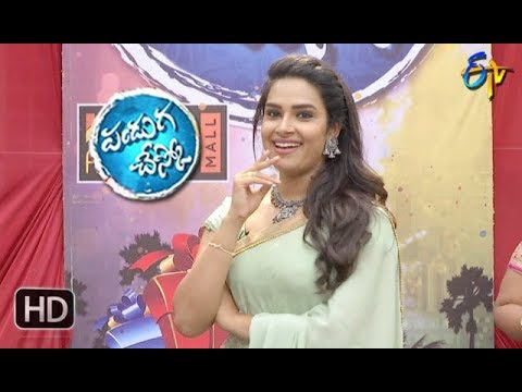 Panduga Chesko | 22nd October 2018 | Full Episode | ETV Telugu