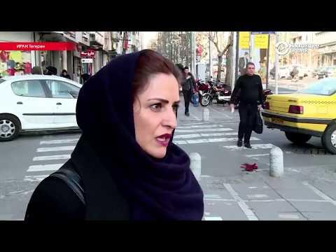 Шесть дней протестов в Иране | ИТОГИ ДНЯ | 02.01.18