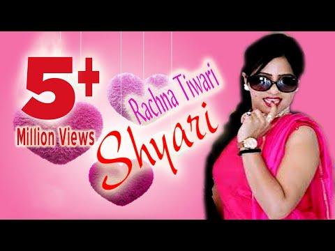 Sexy Shayari - Haryanvi Hot & Sexy Chutkale 2014 - Xxxx video