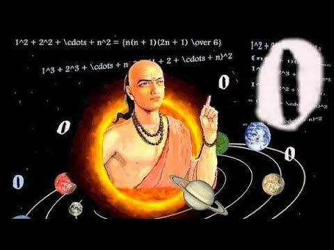 1500 సంవత్సరాల క్రిందే విశ్వం రహస్యాలు చెప్పిన  వరహమిహిరుడు /|Ancient Indian Astrologer Varahamihira