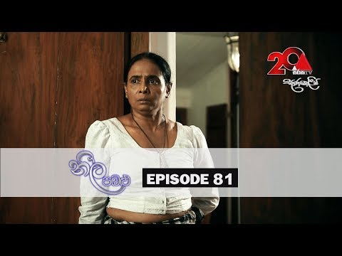 Neela Pabalu  | Episode 81 | Sirasa TV 04th September 2018 [HD]