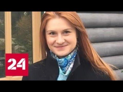 Хвост управляет собакой: на политику США влияла выпускница вуза из России - Россия 24