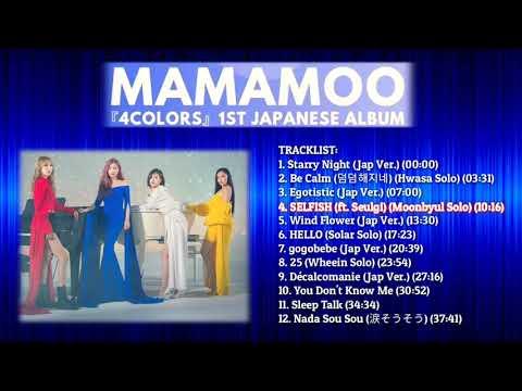 Download  MAMAMOO - 4COLORS FULL ALBUM ⚠️👈⚠️ 1st Japanese Album 2019 Gratis, download lagu terbaru