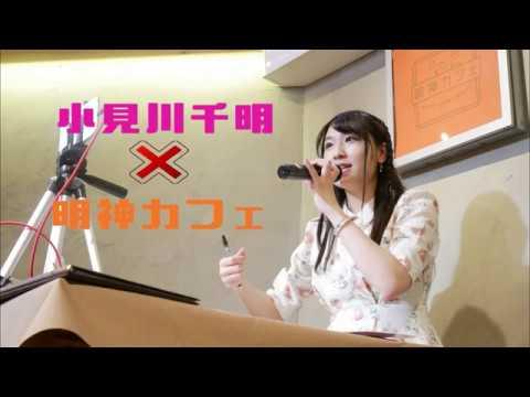 小見川千明の画像 p1_34