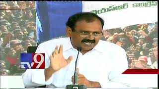 YCP Bhumana Karunakar Reddy comments on AP CM Chandrababu Naidu