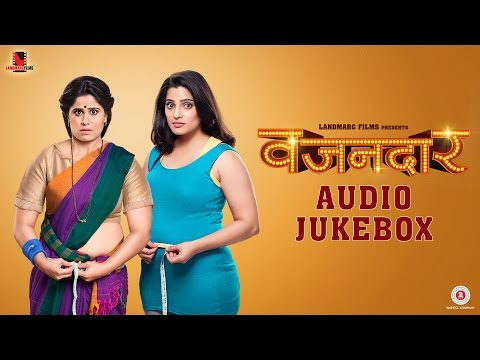 Vazandar - Full Movie Audio Jukebox | Sai Tamhankar, Priya Bapat & Siddharth Chandekar thumbnail