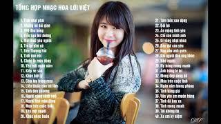 Album nhạc Hoa lời Việt