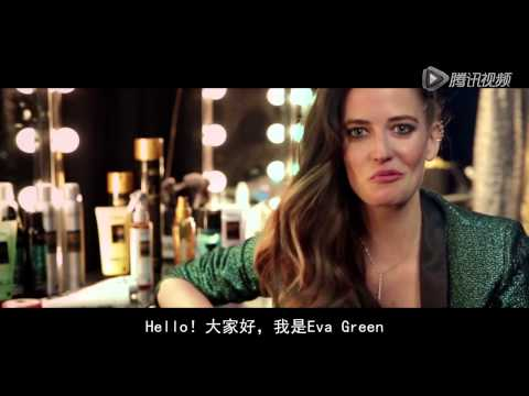 Eva Green Web: Eva Green International Spokesperson for L'Oréal Professionnel - Chinese Trailer