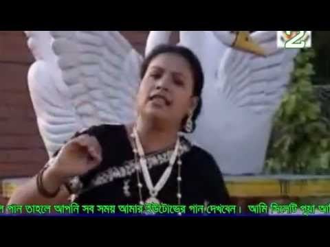Bangla Song  Rat Katena Amar Din Katena video