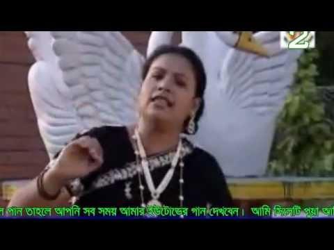 Bangla Song  Rat Katena Amar Din Katena video