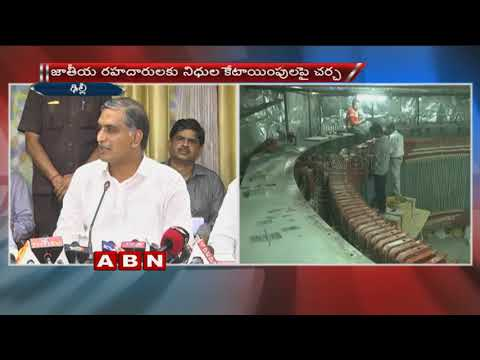 Minister Harish rao Speaks to Media after meeting Central Minister Nitin gadkari