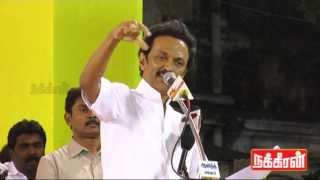 Stalin Challenging Jayalalitha to answer his Questions - Speech @ Chennai Mylapore