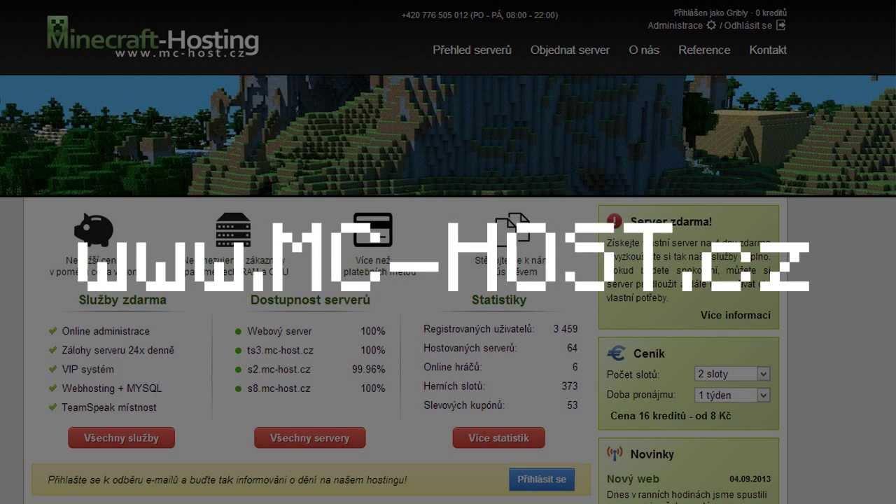 купить сервер майнкрафт 0.16.2 на хостинг #1
