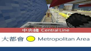 Minecraft 中央綫1期 Central Line Phase I Overview