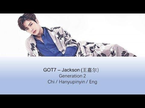 Jackson 王嘉尔 (GOT7) - Generation 2 (Lyrics) [Chi | HYPY | Eng]