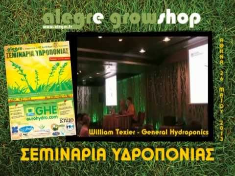 William Texier - General Hydroponics Μέρος 1ο