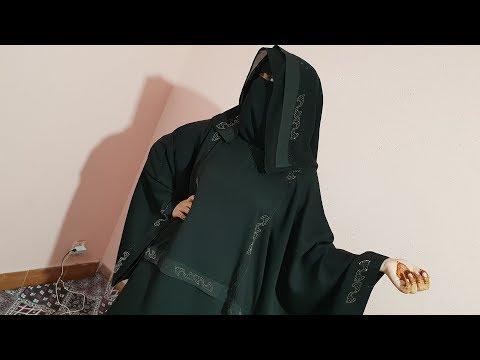 Abaya Designs #114 - Black Abaya Design | Dubai abaya Fashion Designer | Saudi Abaya Design Online