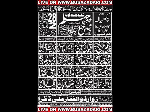 Live Majlis Aza 2 July 2019 Pakhayala SKP ( Bus Azadari Network)