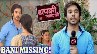 Thapki-Pyaar Ki: Shekhawat Family Leaves Pandey Niwas | Bani Gone Missing | Manish Goplani IV