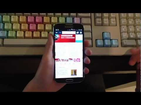 Samsung Galaxy S4 Clone - I9500 - N9500 Clone (China Fake)