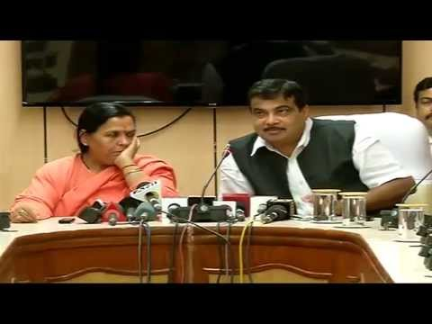 Shri Nitin Gadkari & Sushree Uma Bharti press conference on issues related to the Ganga.