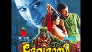 Vellaripravinte Changathi - Devadasi | Full Length Malayalam Movie | Jeneesha, Nishant Sagar