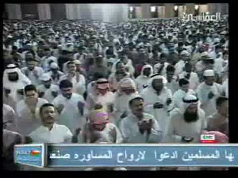 Mishary Al Afasy-dua Qunut-ramadan '06 video