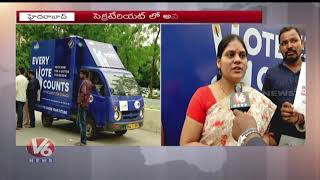 GHMC Officer Sandhya Face To Face Over Voter Registration Awareness Program | Hyderabad