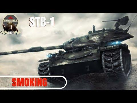 STB 1 Secrets to Success World of Tanks BLitz