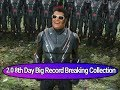 SuperStar Rajini's 2.0 8th Day Total Box Office Collection report   robot 2.0 thumbnail