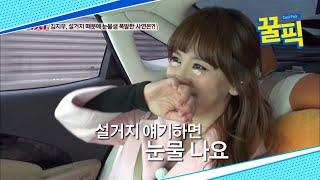 ′냉부해′ 김지우, 남편 레이먼 킴의 손때문에 눈물샘 폭발? 180702 EP.259