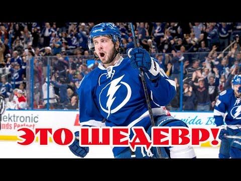 Шедевр Никиты Кучерова! Один из самых красивых голов в истории хоккея!
