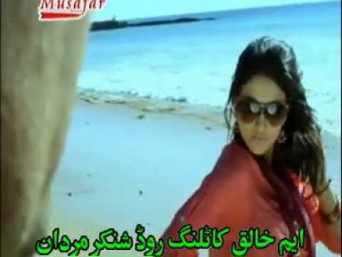 qarara rasha urdu.mpg