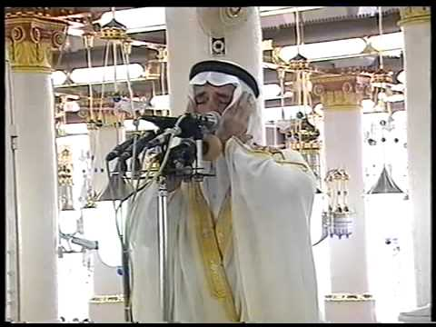 Adhan Madinah video