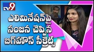 Bigg Boss2 Contestant Sanjana Exclusive Interview after Elimination