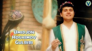 Umidjon Hoshimov - Gulbibi | Умиджон Хошимов - Гулбиби