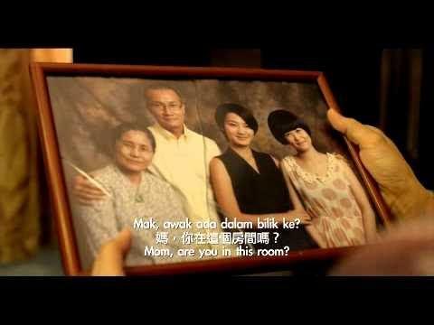 (鬼仔)ghost Child Official Trailer (hd)  In Cinema 4th April 2013 video