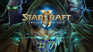 Let's Play Starcraft 2 Legacy of the Void #7 - Wir gehen mit der Arche