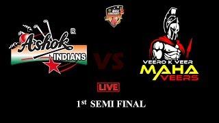 1st SEMI-FINAL II ASHOK INDIANS VS MAHAVEERS II ROTARY  BOX CRICKET JALGAON II DAY-05 LIVE