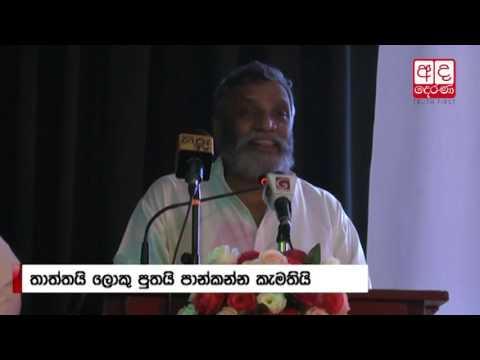 elections chief mahi|eng