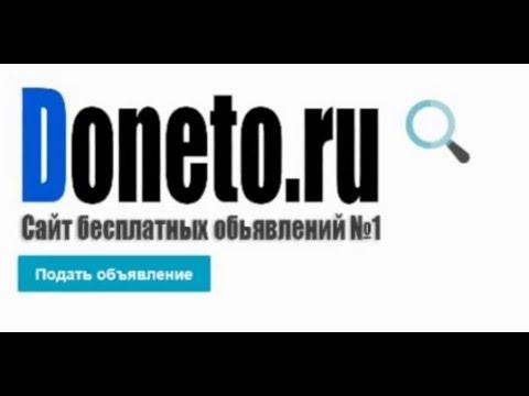 Доска объявлений алексеевка белгородская обл