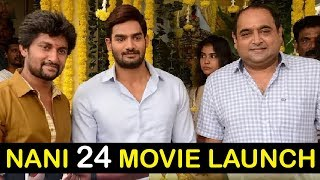 Nani 24 Movie Launch | Natural Star Nani | Vikram K Kumar | Koratala Siva | Top Telugu Media