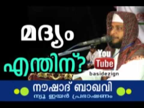Madyam Enthinu 1 Noushad Baqavi New Year Speech video