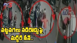 LIVE MURDER Caught On Camera | Gun Culture in Madhya Pradesh
