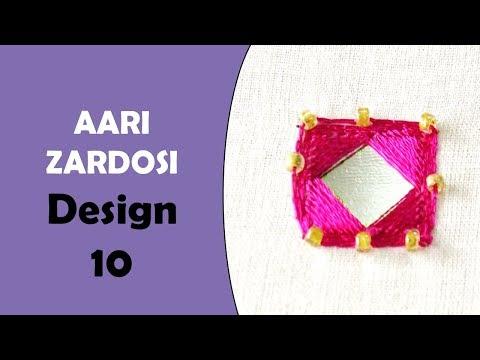 AARI / ZARDOSI - DESIGN 10